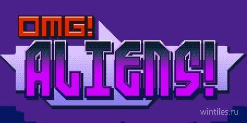 OMG! Aliens — уничтожаем 8-битных пришельцев