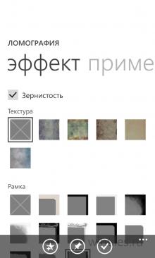 PhotoFunia — сотни эффектов, фильтров и рамок для фотографий