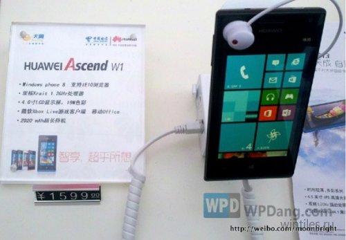 Huawei Ascend W1 может стать самым дешёвым смартфоном с Windows Phone 8